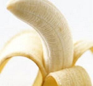 バナナ1本【楽ギフ_包装選択】【楽ギフ_のし宛書】【楽ギフ_メッセ入力】