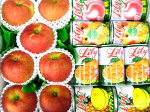 果物フルーツセットサンふじ7個リリー缶詰セット【楽ギフ_包装選択】【楽ギフ_のし宛書】【楽ギフ_メッセ入力】【あす楽】水果 fruit果物 くだもの盆 お供え