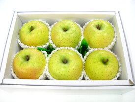 王林りんご6個入り送料無料【楽ギフ_包装選択】【楽ギフ_のし宛書】【楽ギフ_メッセ入力】