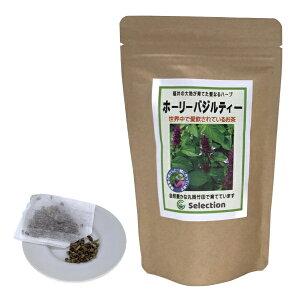 1000円ポッキリ 送料無料 ホーリーバジル(トゥルーシー)ティー10袋 香り高い 健康茶 日本国内生産 高山育ち 安眠 自然栽培 世界で愛されるホーリーバジル 身体美人