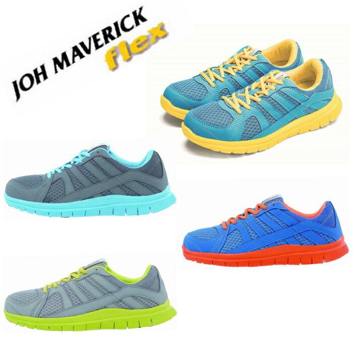 安全靴 JW381 JW382 JW383 JW384 ジョーマーベリックフレックス 安全靴 紐タイプ 24.5 25.0 25.5 26.0 26.5 27.0 27.5 28.0  おたふく手袋