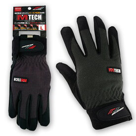 エムテック MT-001 合皮手袋 黒 M L LL 3L 作業 作業用手袋 整備 インナー グリップ力 メカニック インナーグリップ プロ仕様 パーミヤ生地 ミタニコーポレーション ミタニ 鉄腕DASH 鉄腕ダッシュ