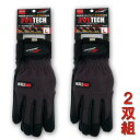 エムテック 2双組 MT-001 合皮手袋 黒 M L LL 2双 作業 作業用手袋 整備 インナー グリップ力 メカニッ…