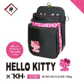 キティ バッグ ガーデニング 園芸 DIY 工具 職人 現場 家 ヒョウ柄 ピンク キティちゃん 職人女子 現場女子 農業女子 大容量 可愛い かわいい 女子 工具バッグ 腰袋