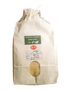 お米 5kg 特A 特別栽培米 島根県 石見銀山 つや姫 令和元年産 玄米5kg×1袋 選べる精米