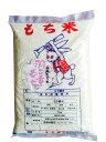 令和元年産 もち米 14kg 送料無料 (一部地域を除く) 滋賀県産羽二重もち米 1.4Kg×10袋