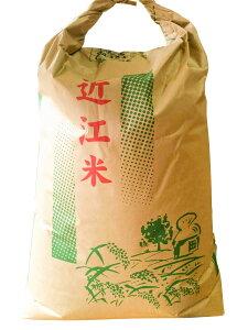 お米 25kg 滋賀県産 キヌヒカリ 令和元年産 玄米5kg×5袋 選べる精米 ・無料小分け
