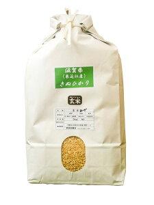 お米 10kg 滋賀県産 キヌヒカリ 令和元年産 玄米5kg×2袋 選べる精米