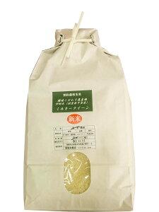 新米 令和3年産 お米 5kg 【環境こだわり米】滋賀県産 ミルキークイーン 玄米5kg【精米無料】