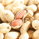 有機落花生 200g 3個【期間限定・送料無料】有機栽培で育てた落花生の最高級品種。その味わいを是非!