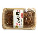 千葉県産ピーナッツ味噌千葉県産の落花生と味噌を和えました。カリッと揚げた落花生と味噌の味わいが楽しめます。千葉のお土産にも。