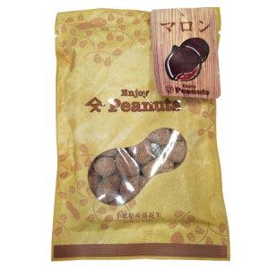 Enjoy Peanuts  マロン千葉県産の落花生使用。約20種の味。ちょっとしたお礼に、ご自宅用にも美味しい落花生菓子。