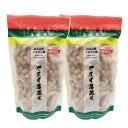落花生王国から最高級品種の半立落花生セット千葉県産の半立落花生セット。送料無料で発送対応します!コクと旨味を味わってください。