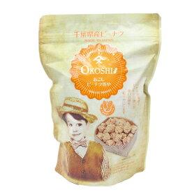 おこしピーナツ坊や 4961143023164千葉県産のピーナツをおこしに入れました。サクサク食感のおやつです。