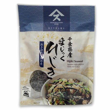 まじっくひじき 4961143009137千葉県産ひじきの炊込みご飯の素。入れるだけ。浅漬けの素や炒め物の味付けに。千葉 オリジナル お取り寄せ