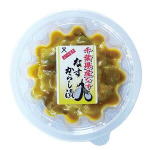 なすのからし漬 千葉県産なすのからし漬千葉県産のなすを食べやすい大き切り、和からし、酒粕、米麹で漬けこみました。