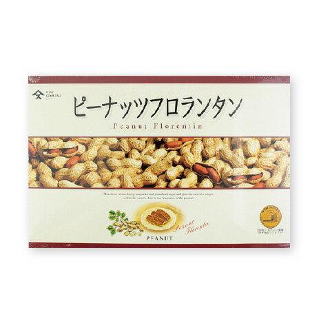 ピーナッツフロランタン10枚入落花生の箱菓子の代表作です。ピーナッツと、アーモンドとキャラメルで作られる、サクサクのウエハース♪
