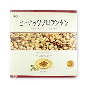 ピーナッツフロランタン20枚入 落花生 ピーナツ 箱菓子 洋菓子 お土産 ギフト