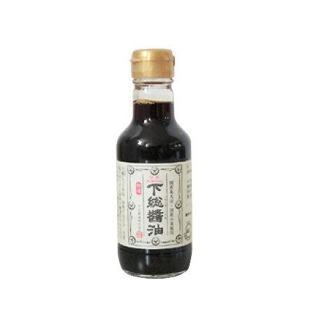 下総醤油 4905806101042 国産丸大豆・国産小麦使用下総醤油(200ml)二重ボトル和食の料理人ご用達!