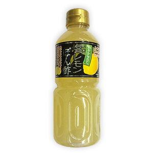 塩レモンぽん酢 サラダによく合う、塩とレモンの香りと味わい。