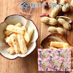 梅王子 7袋 送料込おかき 千葉 ピーナツ お土産 おやつ 送料無料