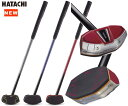 グラウンドゴルフクラブ ハタチ アルティメットウレタンクラブ  BH2880 右打者用 グランドゴルフクラブ グラウンドゴ…