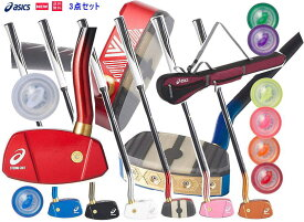 アシックス asics グランドゴルフクラブ GG ストロングショットハイパーTC 一般右打者専用 3283A066 ケース ボール3283A072のセット グラウンドゴルフ用品