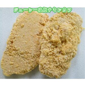 ジューシ塩麹チキンカツ 1箱15枚入 1枚約200g