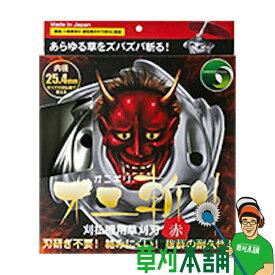 トヨチュ— オニ斬り 赤 F1タイプ ED2995806