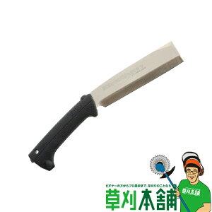 silky シルキーナタ片刃 No.557-18 刃渡り180mm