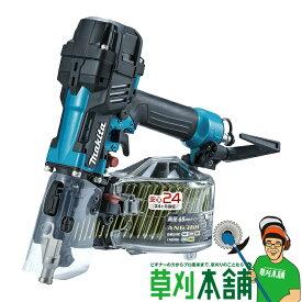 マキタ(makita) 高圧エア工具 AN636HM 青