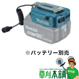 マキタ(makita) YL00000002 充電式暖房ベスト/ジャケット/ひざ掛け用バッテリホルダ 14.4V/18V用
