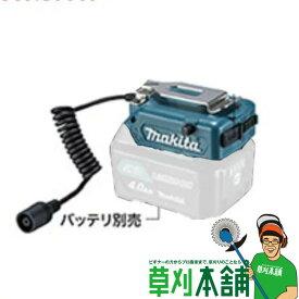 マキタ(makita) YL00000001 充電式暖房ベスト/ジャケット/ひざ掛け用バッテリホルダ 10.8Vスライドバッテリ用