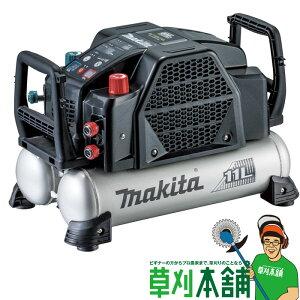 マキタ(makita) コンプレッサ AC462XLB 黒 一般圧/高圧(各2口)