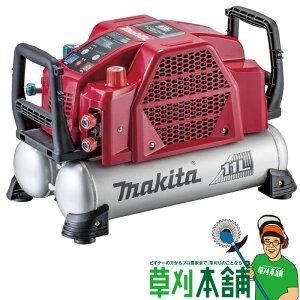 マキタ(makita) コンプレッサ AC462XLR 赤 一般圧/高圧(各2口)