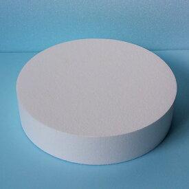 発泡スチロール円柱 直径200mm×厚さ50mm 12枚 普通硬さ