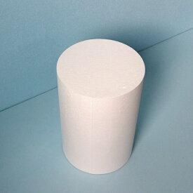 発泡スチロール円柱 直径300mm×長さ400mm 1個 中硬さ