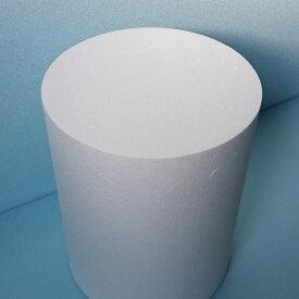 発泡スチロール円柱 直径400mm×長さ400mm 1個 普通硬さ