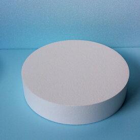 発泡スチロール円柱 直径500mm×長さ50mm 3個 中硬さ