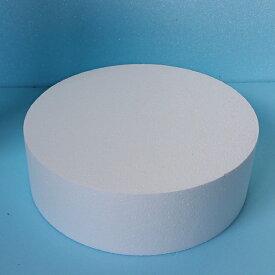 発泡スチロール円柱 直径400mm×長さ200mm 2個 中硬さ