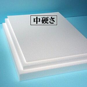 発泡スチロール板 断熱材 中硬さ 5枚 600mm×450mm×厚さ40mm