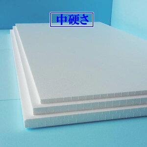 難燃性発泡スチロール板(住宅用建材)1m×2m×50mm 2枚 中硬さ