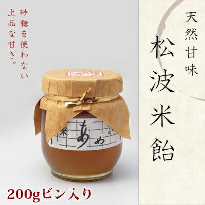 能登に500年伝わる横井商店の米飴(じろ飴)200g 【ジロ飴】 【和菓子】 【ギフト】