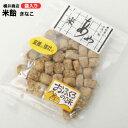(じろ飴) きなこ 豆飴100g 【ジロ飴】 【和菓子】 【ギフト】【代引き不可】