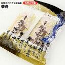 昭和初期創業今屋の金沢伝統銘菓「柴舟」 8枚入り袋 【生姜せんべい】 【和菓子】 【ギフト】