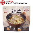 Magic rice chige1