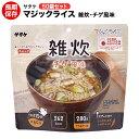 Magic rice chige50
