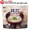 Magic rice syouyu1