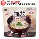 Magic rice syouyu20