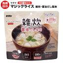 Magic rice syouyu50